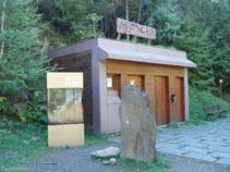 Point de services pour les visiteurs de la mine de Llorts.